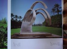skulptura Vjetar- Kina- 2001. (Large)